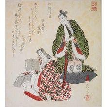 屋島岳亭: Shôkoku Kiyomori (Taira no Kiyomori), from the series Twenty-Four Generals for the Katsushika Circle (Katsushika nijûshishô), Edo period, circa 1821 - ハーバード大学