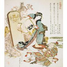 葛飾北斎: Oiko Pouring Sake for a Warrior, Edo period, 1829 - ハーバード大学
