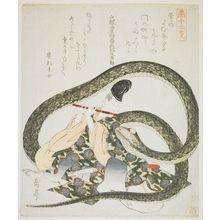 Yashima Gakutei: Flute Player Charming a Snake (
