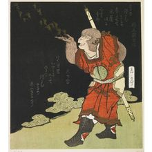 Yashima Gakutei: The Monkey Songokû (from the
