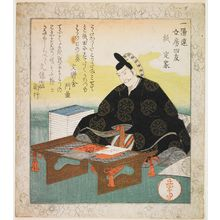 Yashima Gakutei: Paper (Kami), the Fourth Companion with Fujiwara Teika, from the series Four Companions of the Writing Studio for the Ichiyô Circle (Ichiyôren bumbô shiyû), Edo period, circa 1827 - Harvard Art Museum