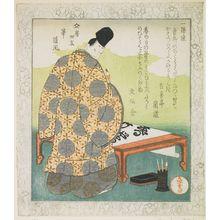 屋島岳亭: Brush (Fude), the Third Companion with Ono no Tôfû, from the series Four Companions of the Writing Studio for the Ichiyô Circle (Ichiyôren bumbô shiyû), Edo period, circa 1827 - ハーバード大学