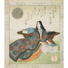 屋島岳亭: Inkstone (Suzuri), the Second Companion with Murasaki Shibiku, from the series Four Companions of the Writing Studio for the Ichiyô Circle (Ichiyôren bumbô shiyû), Edo period, circa 1827 - ハーバード大学