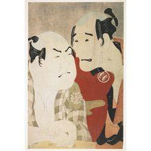 Toshusai Sharaku: Actors Nakajima Wadaemon as Bôdara Chôzaemon, and Nakamura Konozô as Gon of the Kanagawa-ya from the Play
