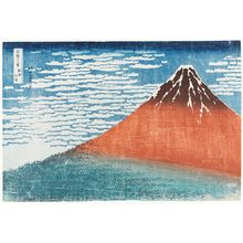 Katsushika Hokusai: Mount Fuji Viewed during a Fine Wind on a Clear Morning (Gaifû kaisei), from the series Thirty-Six Views of Mount Fuji (Fugaku sanjûrokkei), Late Edo period, circa 1829-1833 - Harvard Art Museum
