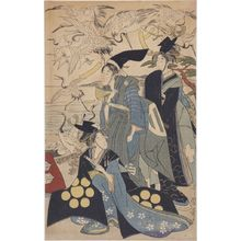 Unknown: A Samurai and Two Ladies Watching Banded Cranes - Harvard Art Museum