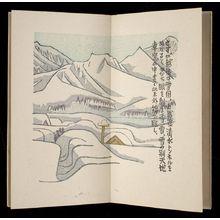 Maekawa Sempan: PRINTED BOOK - ハーバード大学