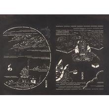 Serizawa Keisuke: Stencils for Serizawa Edition of Cervantes
