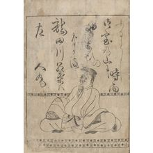 Hon'ami Kôetsu: Poet Kakinomoto Hitomaru (?-c.709) from page 1A of the printed book of