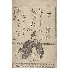 Hon'ami Kôetsu: Poet ôshikôchi no Mitsune from page 1B of the printed book of