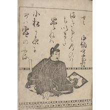 Hon'ami Kôetsu: Poet ôtomo no Yakamochi (c.718-785) from page 2A of the printed book of