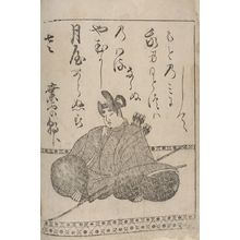 Hon'ami Kôetsu: Poet Ariwara no Narihira (825-880) from page 2B of the printed book of