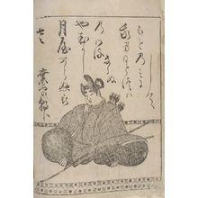 Hon'ami Kôetsu: Poet Ariwara no Narihira (825-880) from page 2B of the printed book of