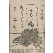 Hon'ami Kôetsu: Poet Fujiwara no Toshiyuki from page 6A of the printed book of