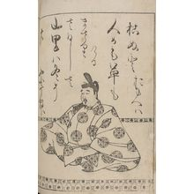 Hon'ami Kôetsu: Poet Minamoto no Muneyuki (?-939) from page 6B of the printed book of