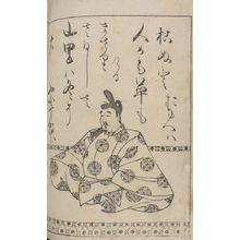 Hon'ami Kôetsu: Poet Minamoto no Muneyuki (?-939) from page 6B of the printed book of