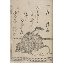 Hon'ami Kôetsu: Poet Fujiwara no Kiyotada from page 7A of the printed book of