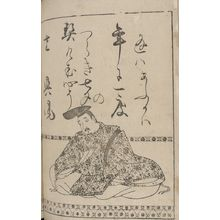 Hon'ami Kôetsu: Poet Fujiwara no Okikaze from page 7B of the printed book of