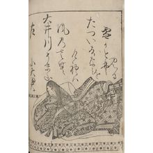Hon'ami Kôetsu: Poet Kodai no Kimi (Ko-ôgimi) from page 8B of the printed book of