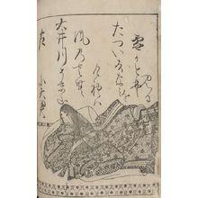 Hon'ami Kôetsu: Poet Kodai no Kimi (Ko-ôgimi) from page 8B of the printed book of