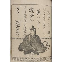 Hon'ami Kôetsu: Poet ônakatomi no Yoshinobu (921-991) from page 9A of the printed book of