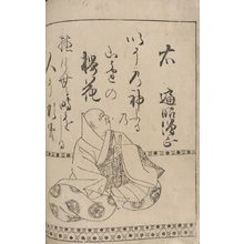 Hon'ami Kôetsu: Poet Henjô Sôjô (High Priest Henjô, 816-890) from page 11B of the printed book of