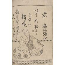 Hon'ami Kôetsu: Poet Henjô Sôjô (High Priest Henjô, 816-890) from page 11B of the printed book of