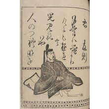 Hon'ami Kôetsu: Poet Ki no Tomonori (c.845-905) from page 12A of the printed book of