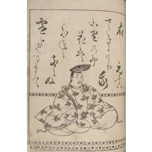 Hon'ami Kôetsu: Poet Fujiwara no Motozane from page 13A of the printed book of