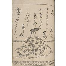 Hon'ami Kôetsu: Poet Fujiwara no Motozane from page 13A of the printed book of