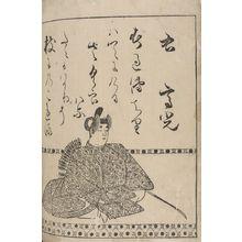 Hon'ami Kôetsu: Poet Fujiwara no Takamitsu (?-994) from page 14B of the printed book of