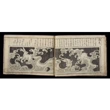 Unknown: Designs for Ranma (Ranma zushiki), Vol. 1 - Harvard Art Museum