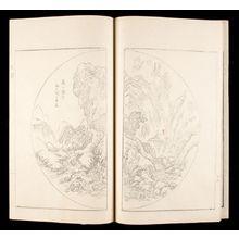 無款: KOKON GASO KOHEN (PAINTINGS ANCIENT AND MODERN), Vol. 2 - ハーバード大学