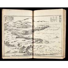 無款: Tokaido meisho zue, Vol. 1 - ハーバード大学