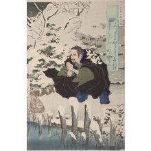 小林清親: Sôgô Watashiba no zu, from the series Chôga Kyoshinkai, Meiji period, dated 1884 - ハーバード大学