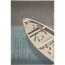 Kobayashi Kiyochika: Sôgô Watashiba no zu, from the series Chôga Kyoshinkai, Meiji period, dated 1884 - Harvard Art Museum
