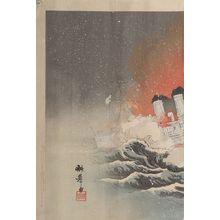 Unknown: Battleships (Waga kuchikan sokuchô asagiri daifûsetsu o okashite ryojun ni tekikan o gekichin suru no zu), Meiji period, - Harvard Art Museum
