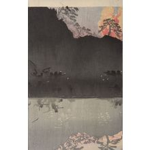 Kobayashi Kiyochika: The Best of the Japanese Army in Taiwan, Meiji period, dated 1894 - Harvard Art Museum
