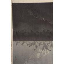 小林清親: The Best of the Japanese Army in Taiwan, Meiji period, dated 1894 - ハーバード大学