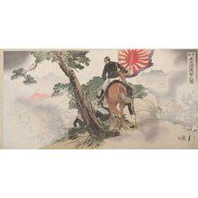 Ogata Gekko: Triptych: First Division Approaching Fengtian (Daiichigun Hôten-fu shingeki no zu), Meiji period, dated 1894 - Harvard Art Museum