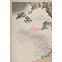 尾形月耕: First Division Approaching Fengtian (Daiichigun Hôten-fu shingeki no zu), Meiji period, dated 1894 - ハーバード大学