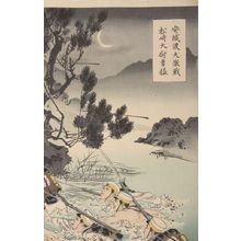 Mizuno Toshikata: Captain Matsuzaki Crossing Anjô Reveals His Great Bravery (Anjô o watari Daigekisen Matsuzaki Taii yûmô), Meiji period, dated 1894 - Harvard Art Museum