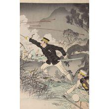 Mizuno Toshikata: Captain Matsuzaki Crossing Anjô Reveals His Great Bravery (Anjô o watari Daigekisen Matsuzaki Taii yûmô), Meiji period, dated 1894 - Harvard Art Museum
