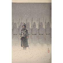 Kobayashi Kiyochika: The Japanese Army has Landed at Weihaiwei and is Marching Onward (Ikaiei Jôriku shingun no zu), Meiji period, dated 1895 - Harvard Art Museum