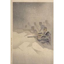 小林清親: Despite the Snow the Japanese Army Perseveres to Hold Their Strong Position at Wei-hai-wei (Yuki o okashite waga gun Ikaiei no kenrui o nuku zu), Meiji period, dated 1895 - ハーバード大学