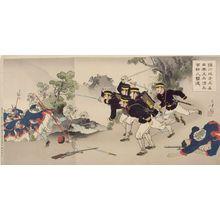 水野年方: Triptych: Flight (Chinsen chihô no go-mei no Nihon-kôhei shin-hei hyaku-yo-nin o uchi shirizoku), Meiji period, - ハーバード大学