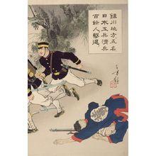 Mizuno Toshikata: Flight (Chinsen chihô no go-mei no Nihon-kôhei shin-hei hyaku-yo-nin o uchi shirizoku), Meiji period, - Harvard Art Museum