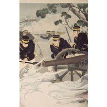 Mizuno Toshikata: The Foreign Enemy Giving Up (Hôôjô kanraku tekihei isô zu), Meiji period, dated 1894 - Harvard Art Museum