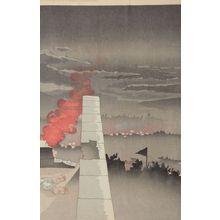 小林清親: Despite the Heavy Artillery Like Rainfall, He Alone Opens the Hyonmu Gate (Danû o okashite tanshin Genbumon o hiraku), Meiji period, dated 1894 - ハーバード大学