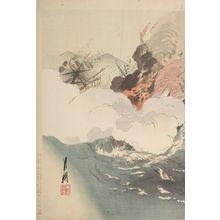 Ogata Gekko: Battle of Taikozan Oki: Victory for the Japanese Navy Offshore (Nishin sensô Taikozan Oki Nikkan senshô no zu), Meiji period, - Harvard Art Museum